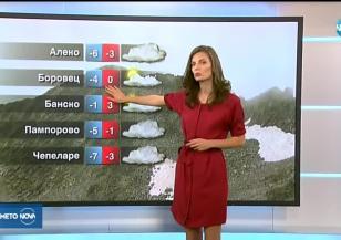 Прогноза за времето (17.11.2018 - централна емисия)
