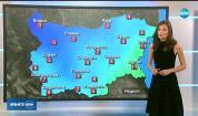 Прогноза за времето (18.11.2018 - обедна емисия)