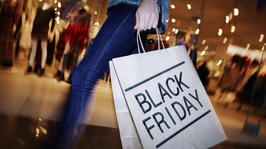 9 придобивки, които трябва да имате от Черния петък
