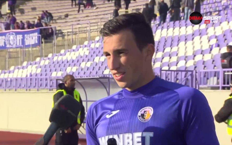 Руменов: Беше труден мач срещу стабилен отбор, важно бе да се вдигнем след 0:5