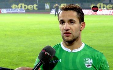 Цонев: Не се поколебах да приема офертата от Хърватия, тук се играе качествено