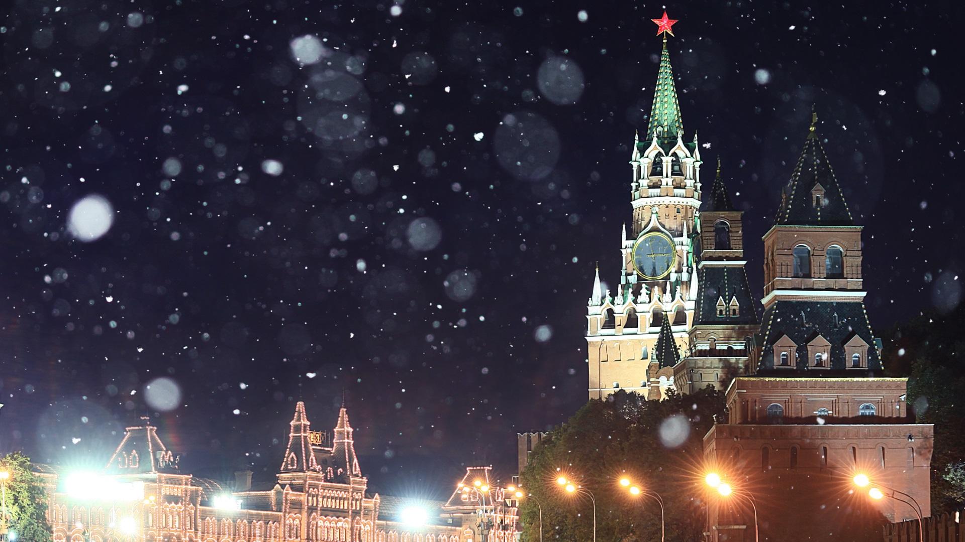 Нощна Москва - една разходка из руската столица