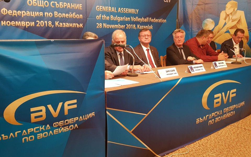Официално: Лазаров остава начело на волейбола ни до 2021 година