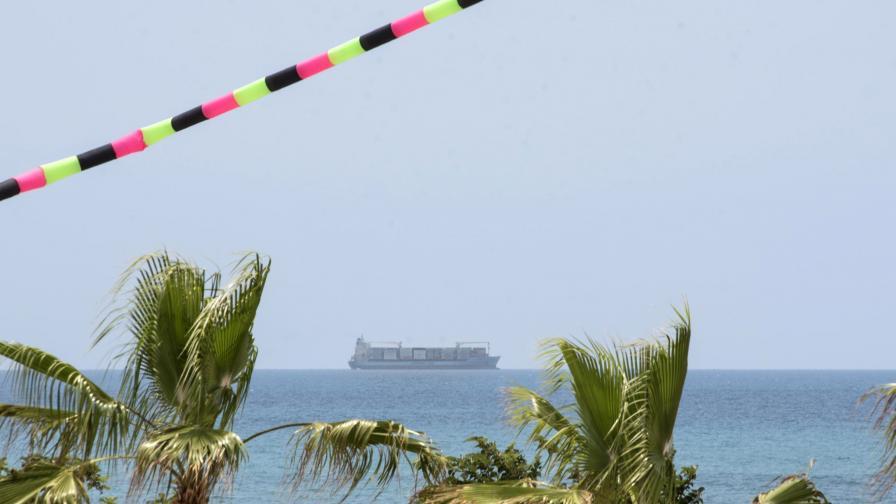 <p>Италия хавана българи с яхта и 11 тона дрога</p>