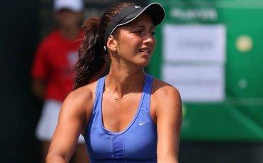 Александрина Найденова стигна втория кръг в Китай