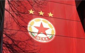 Иван Иванов: ЦСКА можеше да бъде оздравен през 2016-а