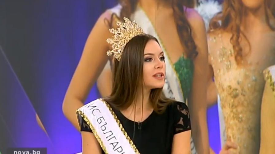 """""""Мис България"""" 2018 за богатите мъже и мечтите"""