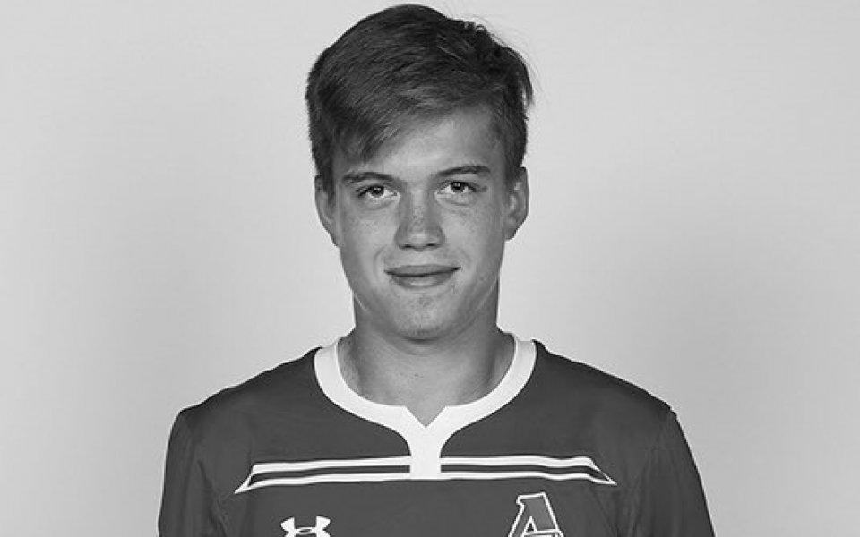 Измръзване е вероятната причина за смъртта на 18-годишен футболист