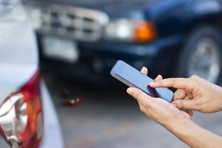 Всеки ден попадаме на нови мобилни приложения, които забавляват, информират или улесняват всекидневието ни. iHELP прави повече от това, защото освен да даде решение в трудна ситуация и да Ви спести време - може да спаси и живот.