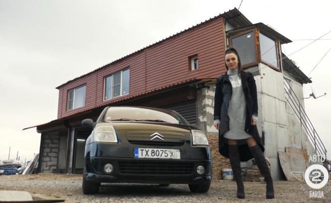 """""""Нов внос"""": Citroen C2 (видео)"""
