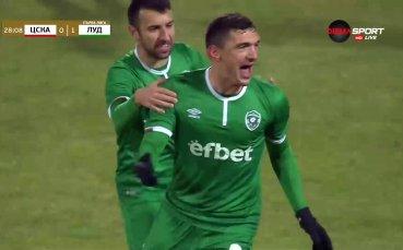 Клаудио Кешеру порази ЦСКА