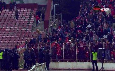 Привържениците на ЦСКА бесни след мача