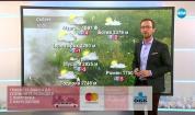 Прогноза за времето (07.12.2018 - централна емисия)