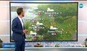 Прогноза за времето (08.12.2018 - обедна емисия)