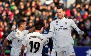 Реал Мадрид се измъчи срещу последния в Ла Лига