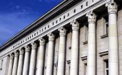 Какво знаете за най-голямата българска библиотека?