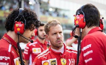 Фетел потвърди: Никога не са ме пускали да видя Шумахер