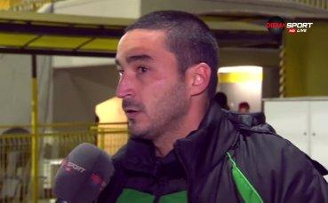 Капитанът на Витоша: Ботев просто бе по-добрият отбор
