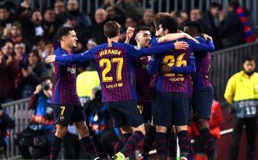 Барселона изравни рекорд на Байерн в Шампионска лига