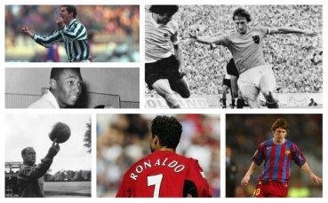 Кои незабравими фрази изричат тези футболисти?