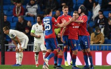 Национал от ЦСКА М: Лудогорец игра достойно срещу Реал