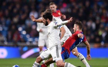 След 125 мача: Реал с най-тежкото си поражение у дома в Шампионска лига