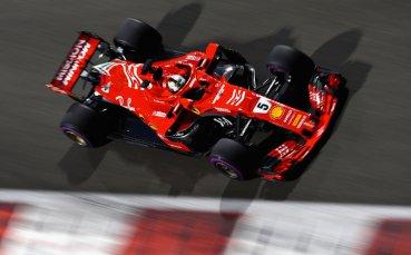 Ферари обяви дата за представянето на новия болид