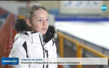12-годишна фигуристка в