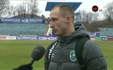 Недялков: Чувствам се много добре в Лудогорец, ЦСКА остава в сърцето ми