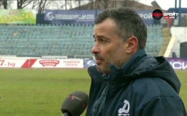 Киров: Играхме срещу най-добрия отбор в България