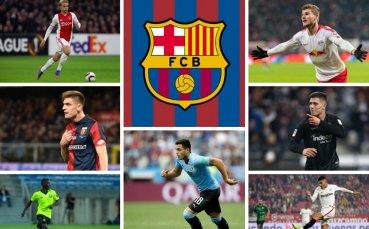 Седем варианта за нов нападател на Барселона