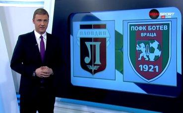 Локо Пд зашлеви много силно Ботев Вр за финал