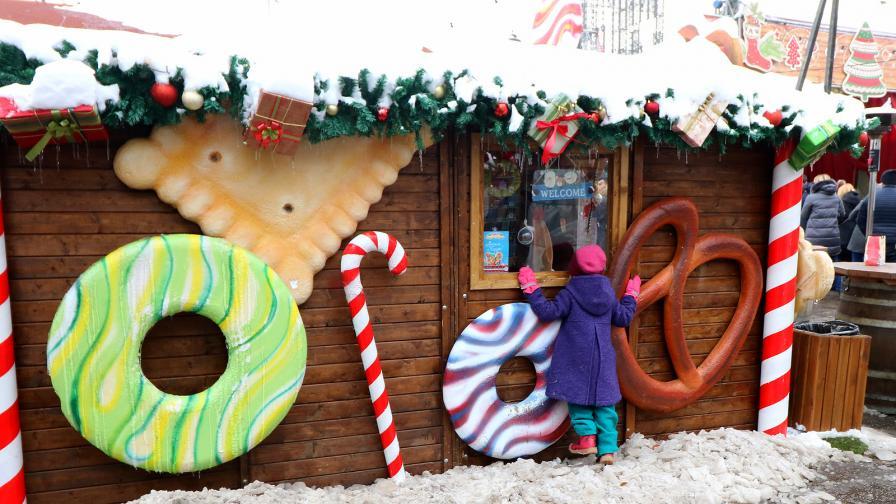 Коледен базар в София