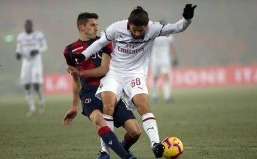 Милан се издъни и срещу Болоня