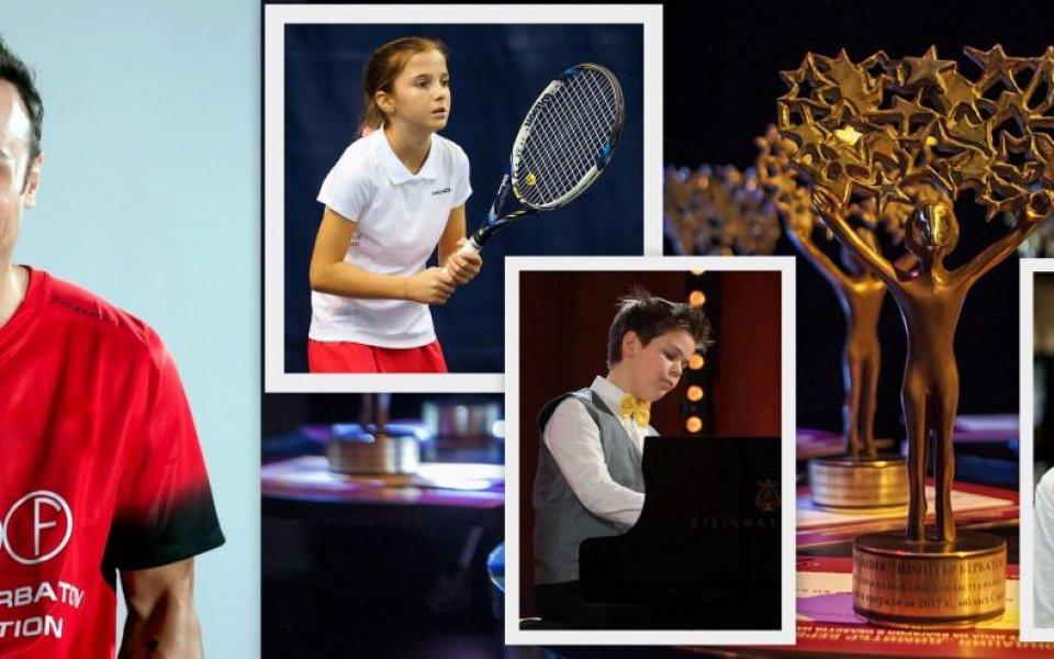 """Фондация """"Димитър Бербатов"""" обяви кога ще награди за 12-и път талантливите деца на България"""