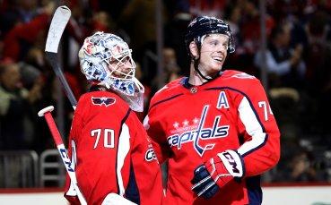 Вашингтон се справи с Бостън след дузпи в НХЛ