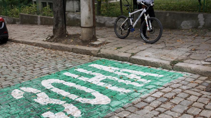 <p>Без &bdquo;синя&rdquo; и &bdquo;зелена&rdquo; зона по празниците</p>