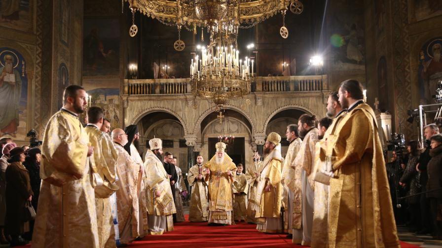 1149 години от основаването на Българската православна църква