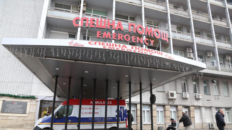 """В """"Пирогов"""" по празниците: 5 деца с алкохолно натравяне"""