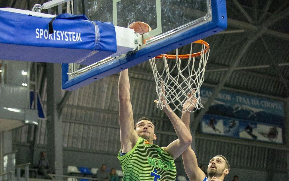 Първа загуба за Берое в Балканската лига