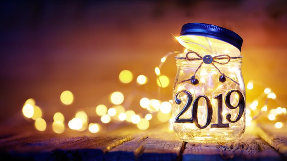 надежда сърце 2019