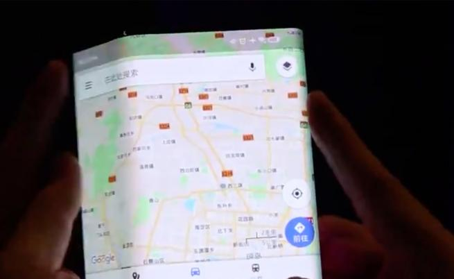 Xiaomi работи по двойно сгъващ се смартфон