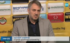 Зафиров: Неделев отхвърли ЦСКА и Лудогорец, търсим нападател и ляв бранител