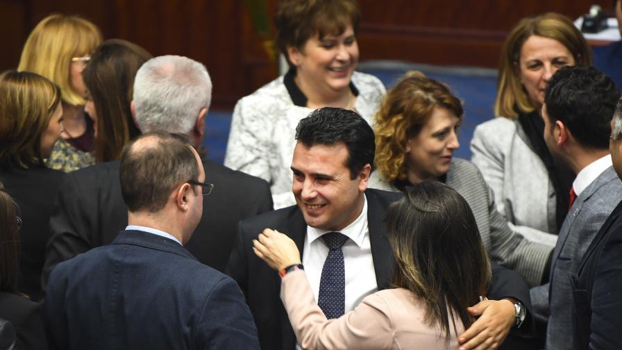Парламентът в Скопие прие името Северна Македония