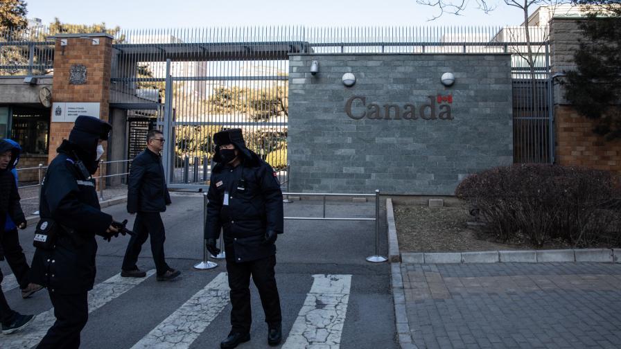 Канадското посолство в Пекин