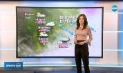 Прогноза за времето (15.01.2019 - обедна емисия)