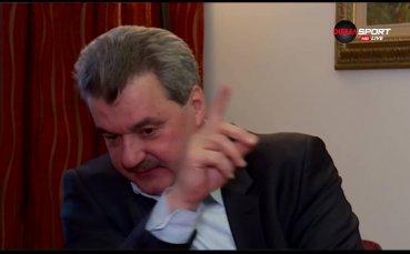 Батков: Фалит на Левски? Не искам и да си го помислям