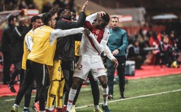 Монако почти сътвори чутовна глупост