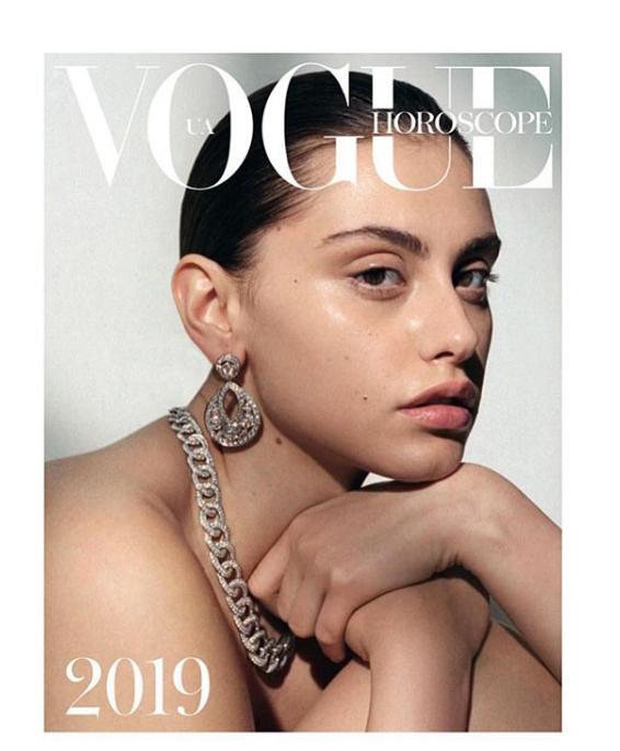 На 14 г. Ивелина Чоева се различавала доста от своите връстници заради високия си ръст. Майка ѝ я записала в модна агенция и така започнала кариерата на българката, която само след няколко години ще краси корицата на сп. Vogue в Украйна. Днес Ивелина живее в Лондон. Въпреки детската си мечта да стане космонавт, тя поема по пътя на модата. Не работи с никоя модна агенция и сама урежда ангажиментите си.