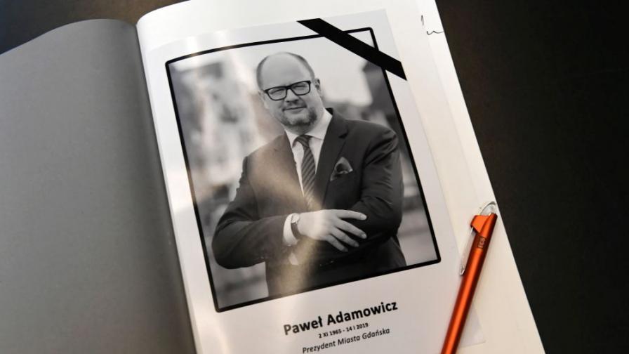 В Полша погребват убития кмет на Гданск